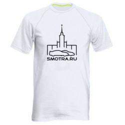 Мужская спортивная футболка Smotra ru - FatLine