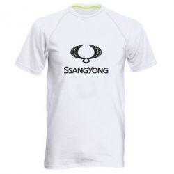 Мужская спортивная футболка SsangYong Logo - FatLine