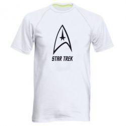 Мужская спортивная футболка Star Trek - FatLine