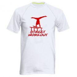 Чоловіча спортивна футболка Street workout - FatLine