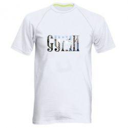 Мужская спортивная футболка Суми - FatLine