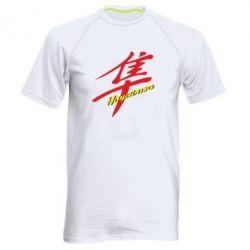 Мужская спортивная футболка Suzuki Hayabusa - FatLine