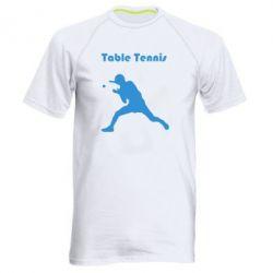 Мужская спортивная футболка Table Tennis Logo - FatLine