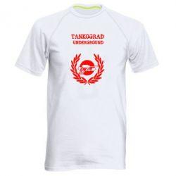 Мужская спортивная футболка Tankograd Underground - FatLine