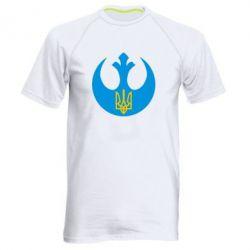 Мужская спортивная футболка Трезубец - FatLine