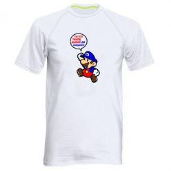 Мужская спортивная футболка Ты кто такой? Давай до свидания! Супер Марио