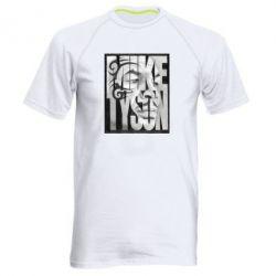 Мужская спортивная футболка Tyson Art - FatLine