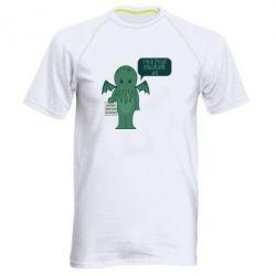 Мужская спортивная футболка У меня труднопроизносимое имя - FatLine