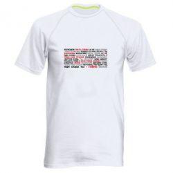 Мужская спортивная футболка Ублюдок мать твою (ПЕЧАТАЕТСЯ НА ВСЮ КРУЖКУ) - FatLine