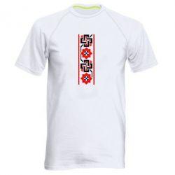 Мужская спортивная футболка Украiiнський орнамент - FatLine