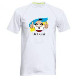 Мужская спортивная футболка Ukraine kozak