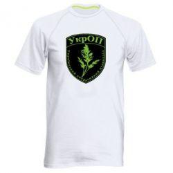 Мужская спортивная футболка Український оперативний підрозділ - FatLine