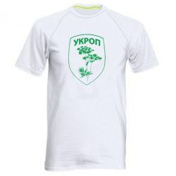 Мужская спортивная футболка Укроп Light - FatLine