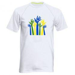 Мужская спортивная футболка Улыбки на руках - FatLine
