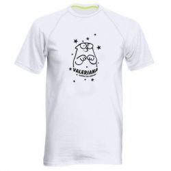 Мужская спортивная футболка Валериана