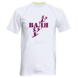 Мужская спортивная футболка Валя, FatLine  - купить со скидкой