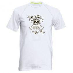 Мужская спортивная футболка Vape to live - FatLine