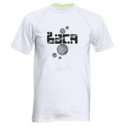 Мужская спортивная футболка Вася