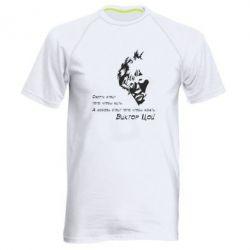 Мужская спортивная футболка Виктор Цой - FatLine