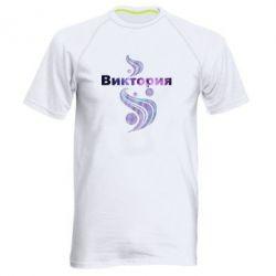 Мужская спортивная футболка Виктория