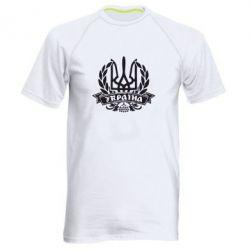 Мужская спортивная футболка Вінок з гербом - FatLine