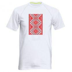 Мужская спортивная футболка Вишиванка - FatLine