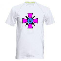 Мужская спортивная футболка Військо України - FatLine