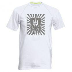 Мужская спортивная футболка Військо українське - FatLine