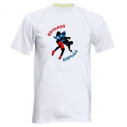 Мужская спортивная футболка Вольная борьба - FatLine