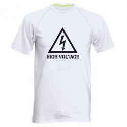 Мужская спортивная футболка Высокое напряжение! - FatLine