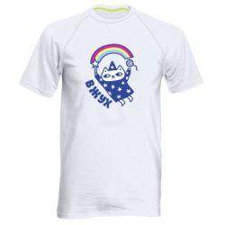 Купить Мужская спортивная футболка Вжух!, FatLine
