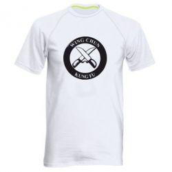 Мужская спортивная футболка Wing Chun kung fu - FatLine