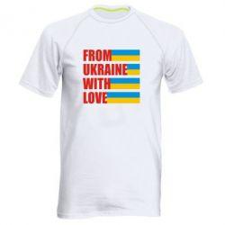 Мужская спортивная футболка With love from Ukraine - FatLine