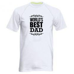 Мужская спортивная футболка World's Best Dad - FatLine