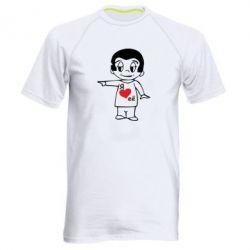 Чоловіча спортивна футболка Я люблю її