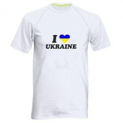 Мужская спортивная футболка Я люблю Украину - FatLine