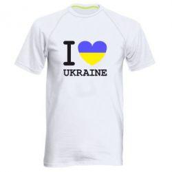 Мужская спортивная футболка Я люблю Україну - FatLine