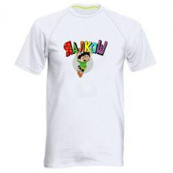 Мужская спортивная футболка Яалкаш - FatLine