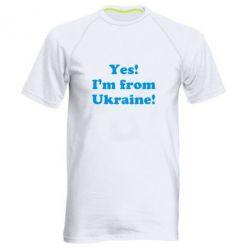 Мужская спортивная футболка Yes, I'm from Ukraine - FatLine