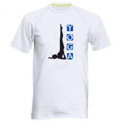 Мужская спортивная футболка Yoga - FatLine