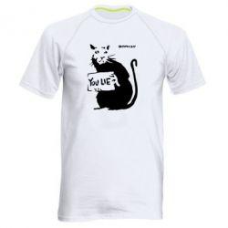 Мужская спортивная футболка You Lie Bancsy - FatLine