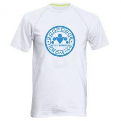 Мужская спортивная футболка Здоровое поколение Street Workout - FatLine
