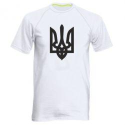 Мужская спортивная футболка Жирный Герб Украины - FatLine
