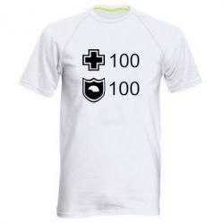 Мужская спортивная футболка Жизнь и броня - FatLine