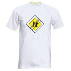 Мужская спортивная футболка знак свадьбы - FatLine