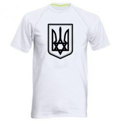 Мужская спортивная футболка Звезда Давида+герб - FatLine