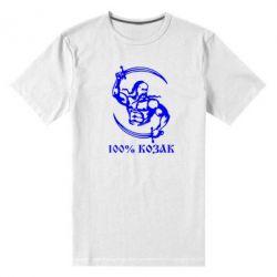 Мужская стрейчевая футболка 100% козак - FatLine