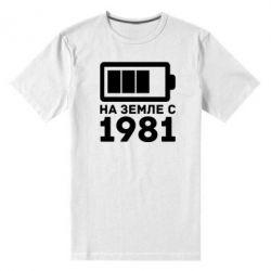 Мужская стрейчевая футболка 1981 - FatLine
