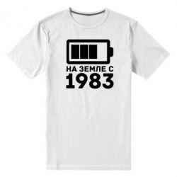 Мужская стрейчевая футболка 1983 - FatLine