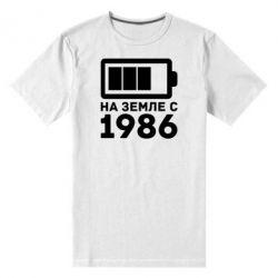 Мужская стрейчевая футболка 1986 - FatLine